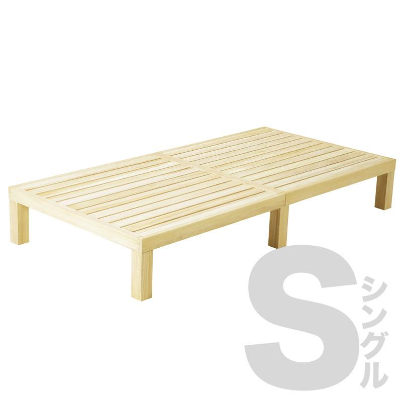 Homecoming 桐のすのこベッド シングル【ホームカミング ベッド 寝具 インテリア 桐 木製 木のベッド スノコベッド】