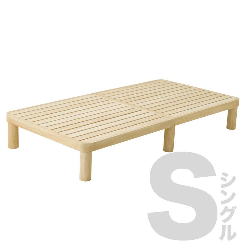 Homecoming NB02 桐のすのこベッド シングル【ホームカミング ベッド 寝具 インテリア 桐 木製 木のベッド スノコベッド】
