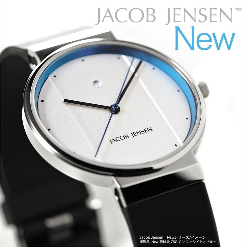 Jacob Jensen ヤコブ イェンセン 腕時計 アクセサリー 時計 デザイン デザイナーズ モダン ウォッチ 服飾雑貨