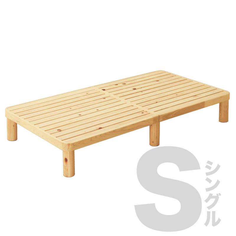Homecoming 桐のすのこベッド ダブル【ホームカミング ベッド 寝具 インテリア 桐 木製 木のベッド スノコベッド】