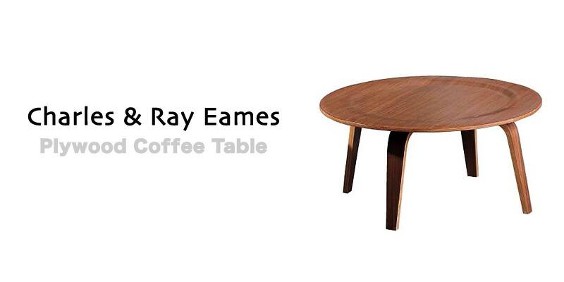 イームズ コーヒーテーブル 【Eames テーブル  ミッドセンチュリー デザイナーズファニチャー 家具】