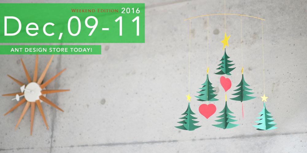 フレンステッドモビール Christmas Tree 6 Christmas Tree six Lee 91A Respect for the  Aged Day