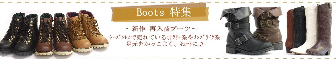 top-boots