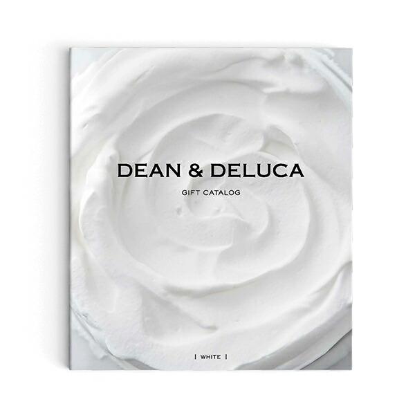 DEAN & DELUCA ギフトカタログ <WHITE|ホワイト>