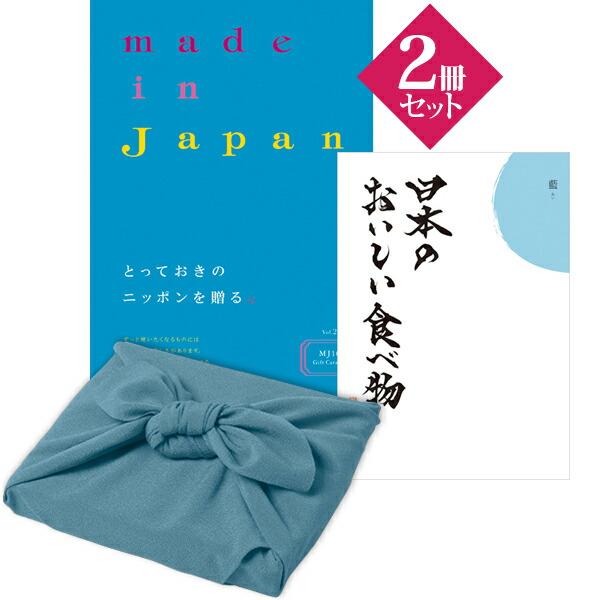 <風呂敷包み>メイドインジャパンwith日本のおいしい食べ物<MJ10with藍+風呂敷(色のきれいなちりめん あじさい)>