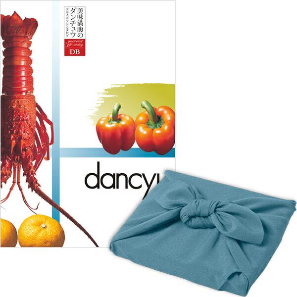 <風呂敷包み>dancyu カタログギフト<DB+風呂敷(色のきれいなちりめん あじさい)>