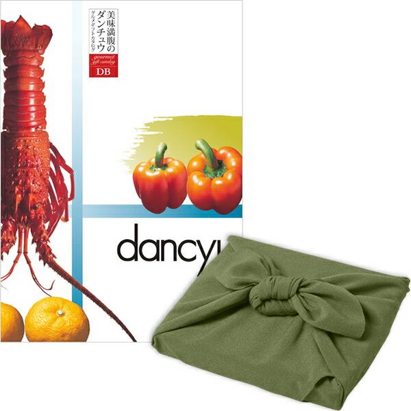 <風呂敷包み>dancyu カタログギフト<DC+風呂敷(色のきれいなちりめん かぶの葉)>