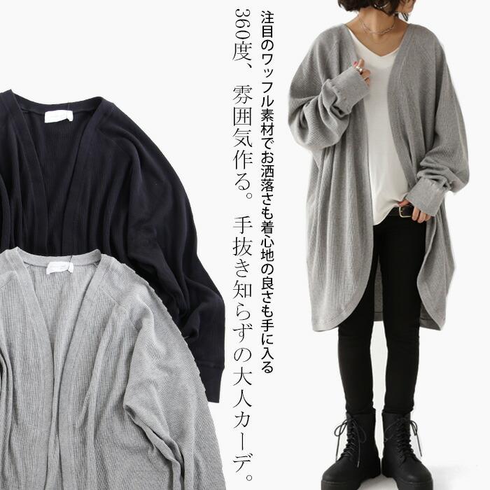 予約外れ→通常販売商品