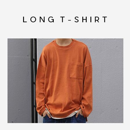 ロングTシャツ特集