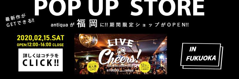 福岡で初のpopup!!