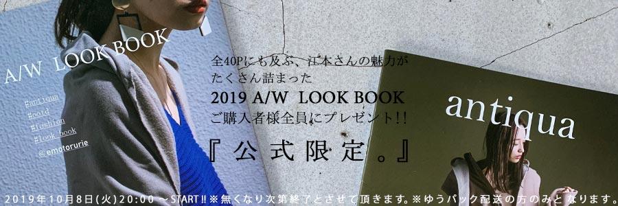 江本るり恵さんAWBOOKプレゼント