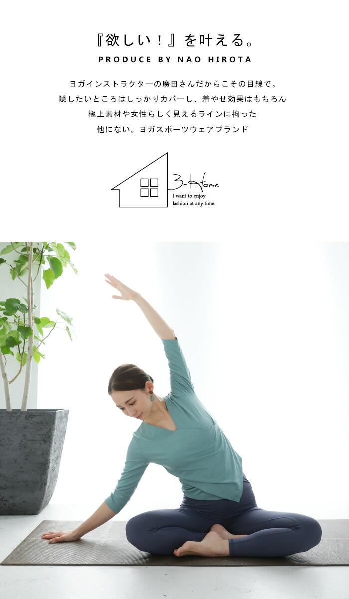 B-home1