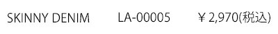LA-00005