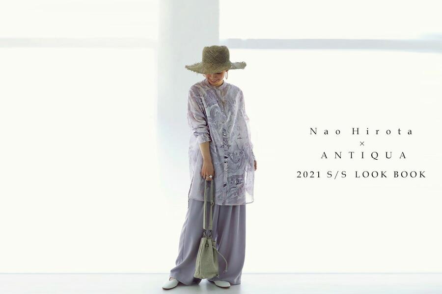 Nao Hirota×ANTIQUA 2021 S/S LOOK BOOK
