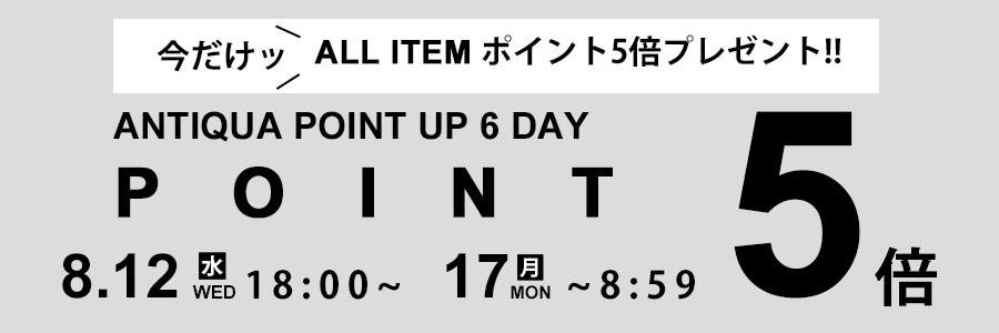 point5倍看板