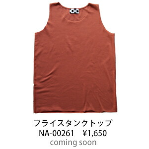 na-00261近日発売