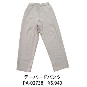 pa-02738