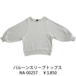 na-00257