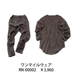 rn-00002