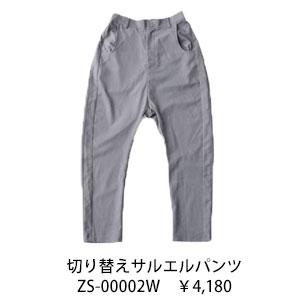 zs-00002w