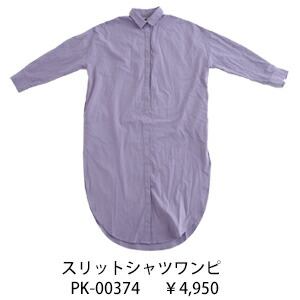 pk-00374