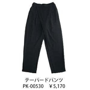 pk-00530
