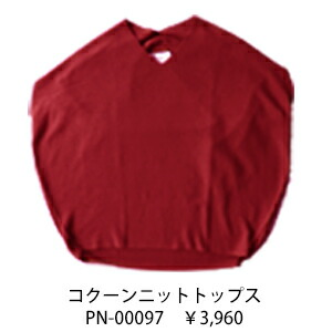 pn-00097