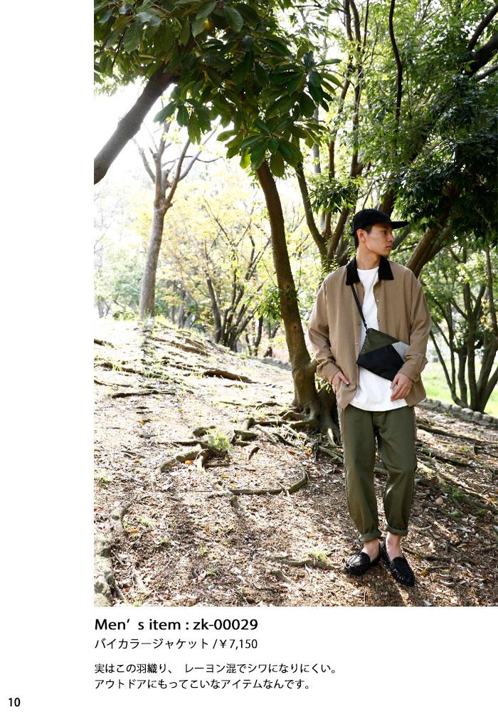 outdoor_10