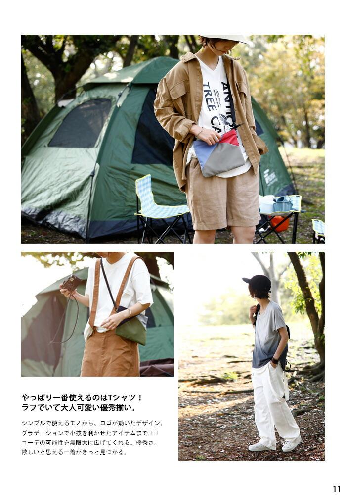outdoor_11