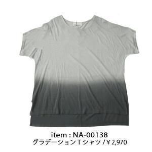 na-00138