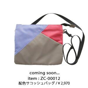 zc-00012