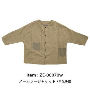 ze-00070w