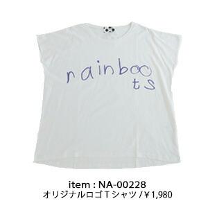 na-00228