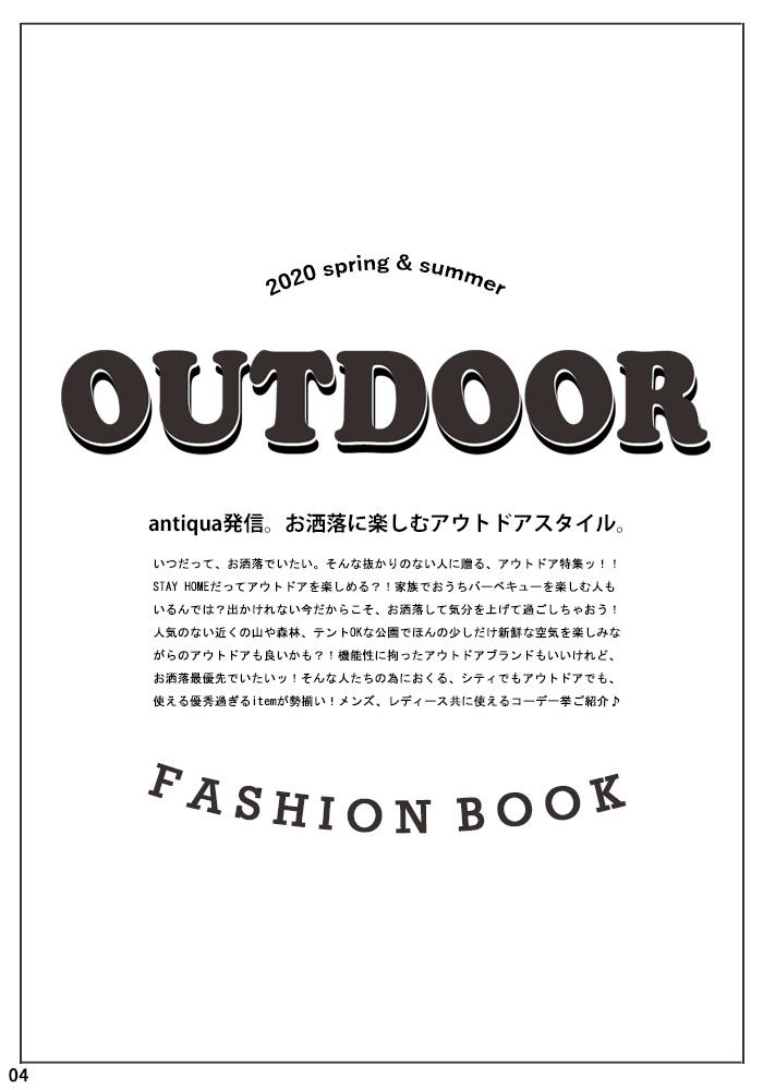 outdoor_4