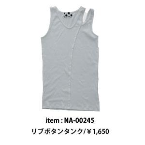 na-00245