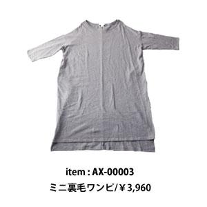 ax-00003
