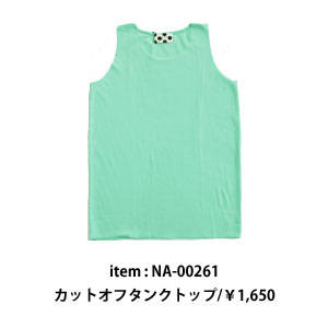 na-00261