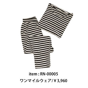 rn-00005
