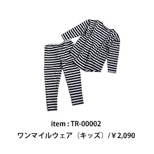 tr-00002