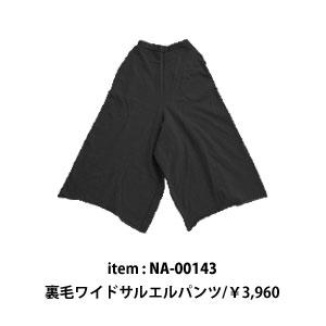 na-00143