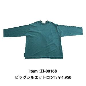 zj-00168