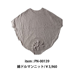 pn-00139