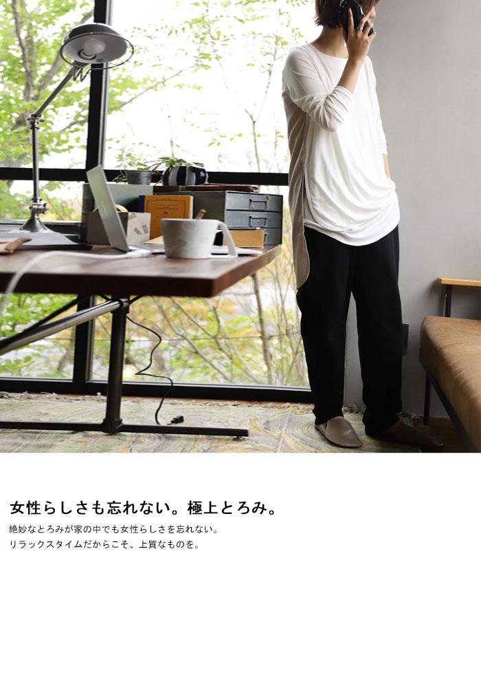 roomwear_34