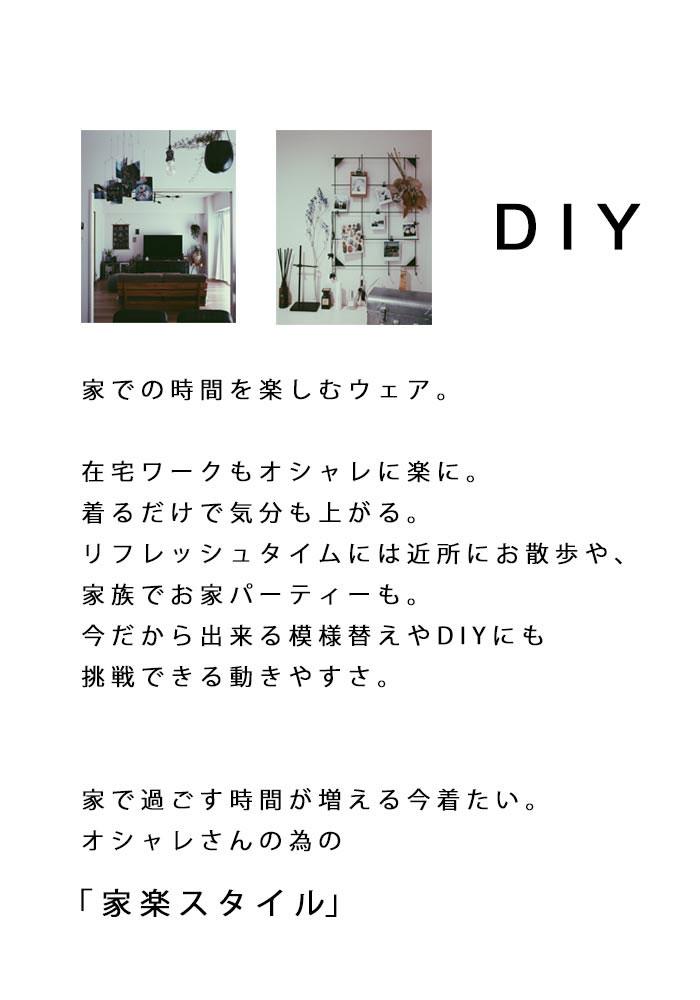 roomwear_6