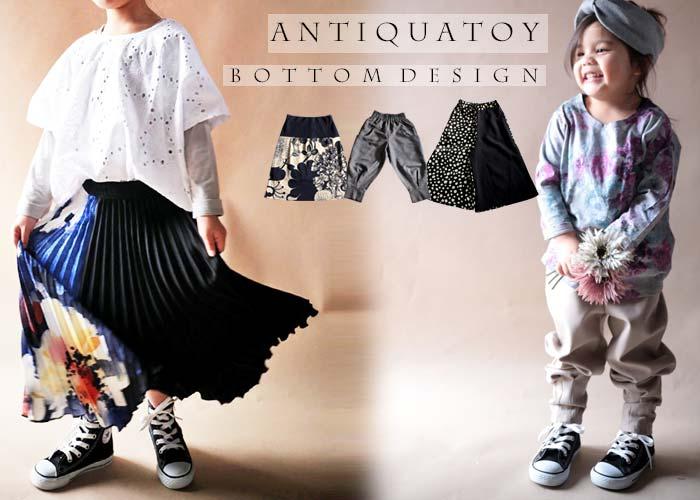 antiquatoy bottoms