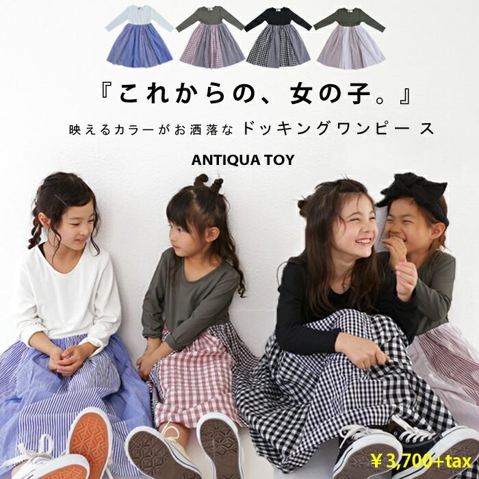 toy商品