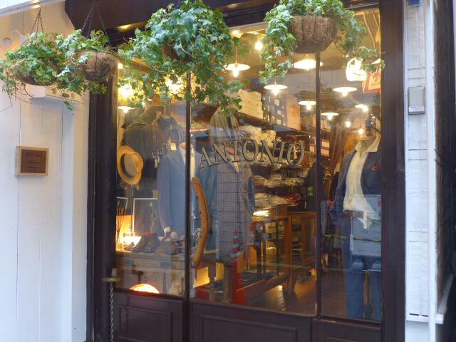 アントニオ洋服店:世界の名品・珍品ぞろり勢揃い!これぞセレクトショップ アントニオ洋服店
