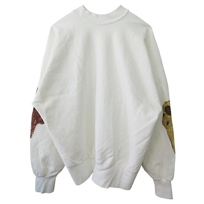 Kanye West Sunday Service Jesus is King Long Sleeve T-shirt