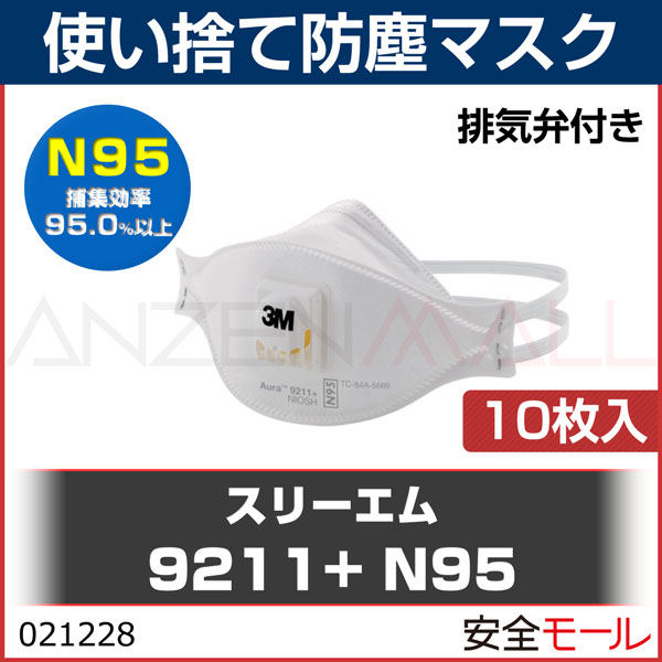 商品アイコン021228