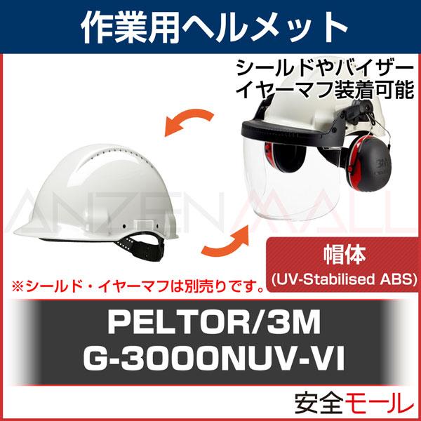 商品アイコンH540P3E